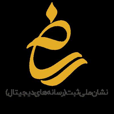 samandehi pacharmi logo